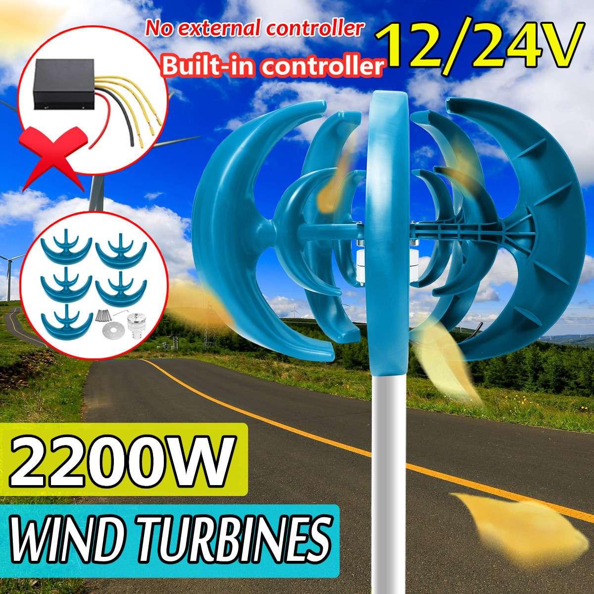 2200 واط 12 فولت 24 فولت فأس عمودية توربينات الرياح مولد فانوس 5 شفرات معدات موتور طاحونة الطاقة تهمة توربينات للتخييم المنزل