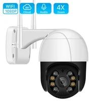 1080p ptz wifi ip camera outdoor 4x digital zoom ai human detect wireless camera h 265 p2p audio 2mp 3mp security cctv camera