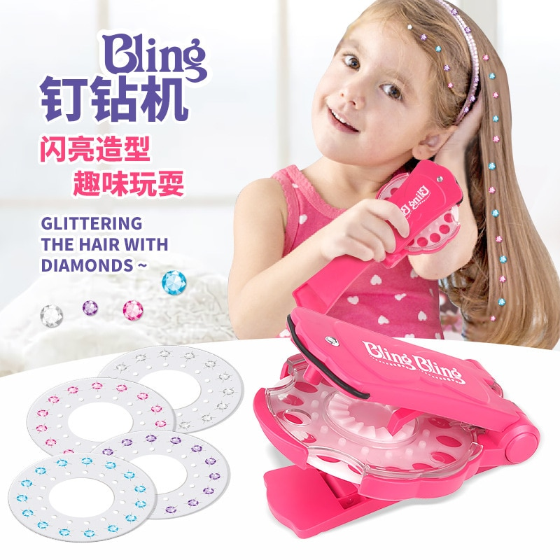 Pegatinas de diamante Blingbling para taladro de uñas, accesorios para el cabello DIY para niñas, juguete para jugar a las casitas, vestir, aparejo, regalo de juguetes de belleza para niñas