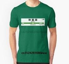 Fashion Cool Men T shirt Women Funny tshirt Yamanote Line - Akihabara Customized Printed T-Shirt