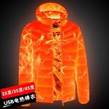 Nouveaux hommes vestes chauffées manteau extérieur USB batterie électrique manches longues chauffage vestes à capuche chaud hiver vêtements thermiques
