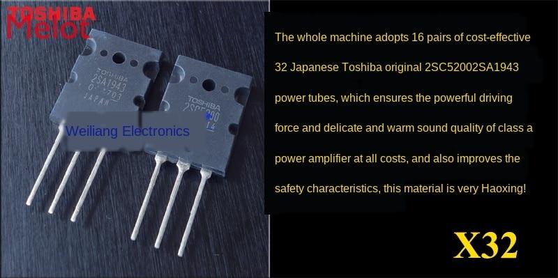 A60 Reference Golden Throat Circuit Pure Class a Power Amplifier Prominent Power Amplifier Power Amplifier Sound enlarge