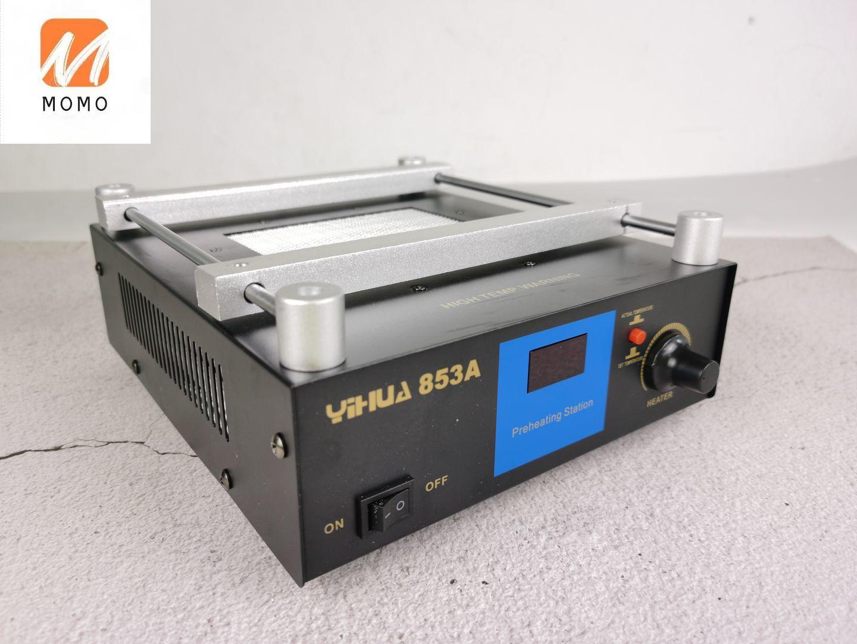 for 853A 220V 50HZ Digital Preheat Soldering Station High Power for ESD BGA Rework Station PCB Desoldering IR Preheating enlarge
