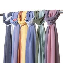 15 Colors Plain Luxury Ombre Bubble Chiffon Instant Hijab Ladies Shimmer Shawls and Wraps Bufandas M