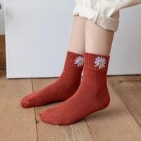 5 pairslot children cotton socks boy girl baby infant socks fashion breathable socks 1 12t teens kids
