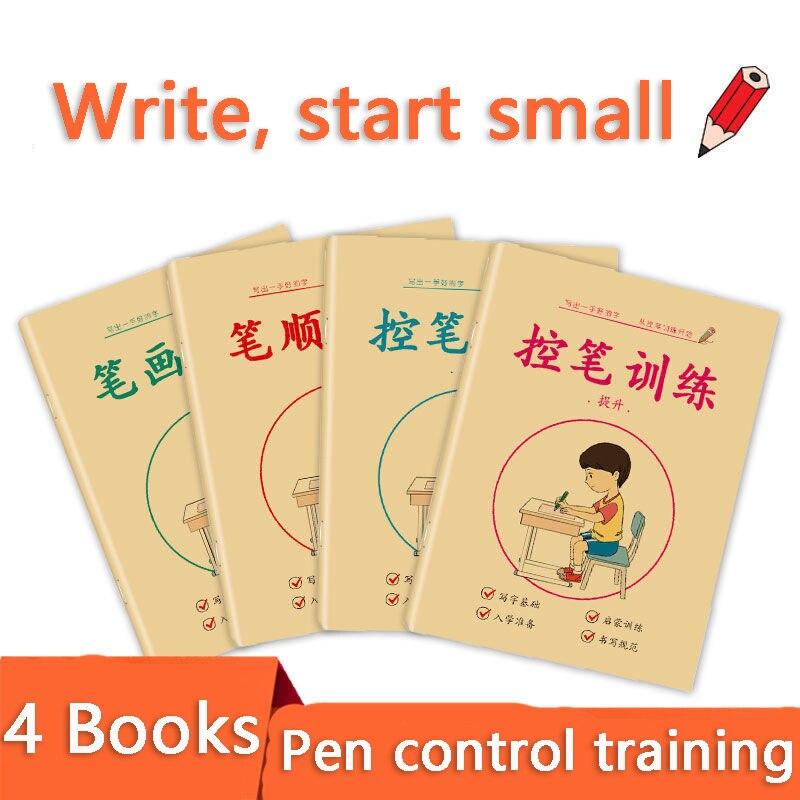 4-libri-penna-per-bambini-controllo-della-corsa-formazione-hard-art-calligrafia-quaderno-rosso-primo-grado-vecchio-per-bambini-libros-livros