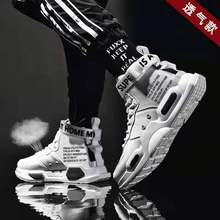 Men Breathable Casual Shoes Autumn Heighten Fashion 2021 New Plus Size White Sneakers Damping Tennis
