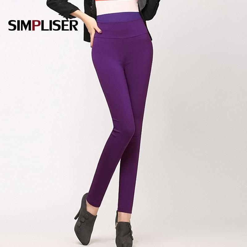 Размера плюс 5XL 6XL женские Стрейчевые хлопковые леггинсы карамельного цвета женские узкие брюки-карандаш с высокой талией белые брюки