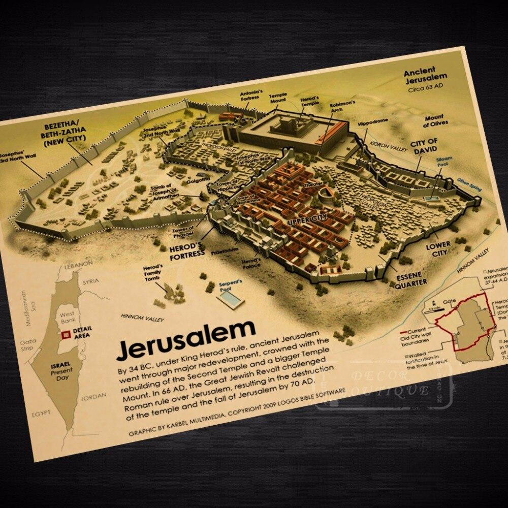 Affiche classique rétro Vintage en papier Kraft   Affiche décorative, carte de la ville de jérusalem, affiches de Bar de maison, peinture murale, autocollant de décoration en toile, cadeau