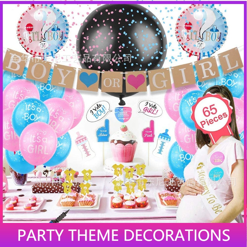 Gender Reveal Tableware Girl Or Boy Latex Balloon Baby Shower Confetti Balloons Birthday Party Decorations Kids Favor Supplies baby shower balloons blue pink boy girl foil ballons kids gender reveal first 1st birthday party kids party decorations supplies