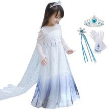 Snow Queen 2 White Girls Anna Elsa Dress Cosplay Costume Kids Halloween Sequins Gowns Elza Princess Dress for Girl Birthday Wear