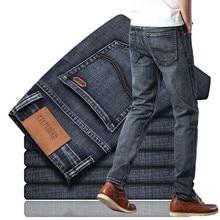 Sulee Top Brand Mid Rise Denim Jeans Medium Calca Jeans Masculina Men Jeans Moustache Effect