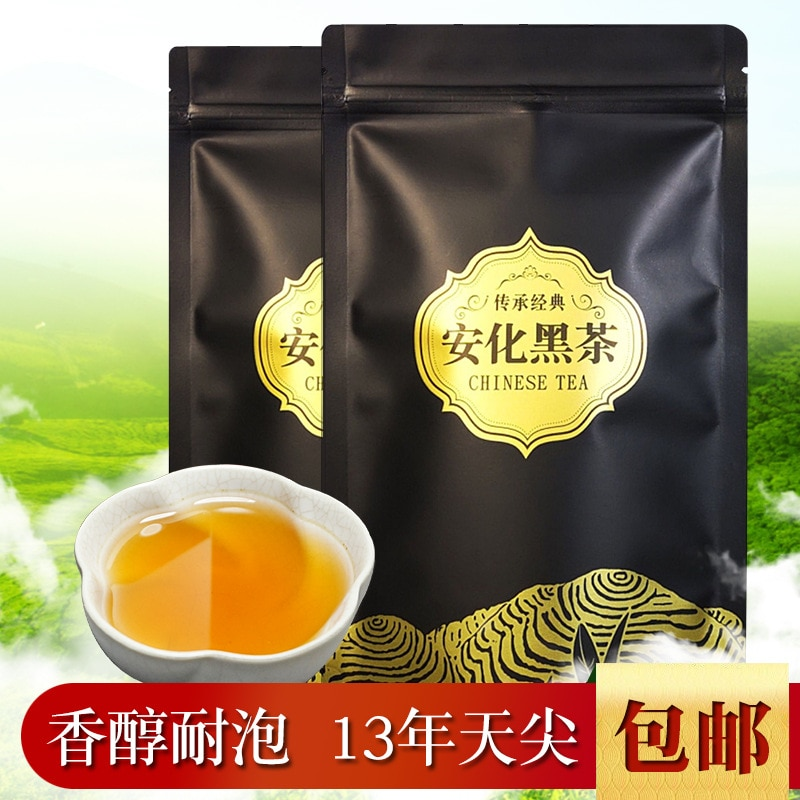 شاي صيني صيني قديم عالي الجودة Yiyang Anhua ، شاي صيني قديم 2013 ، صحي ، 250 جرام