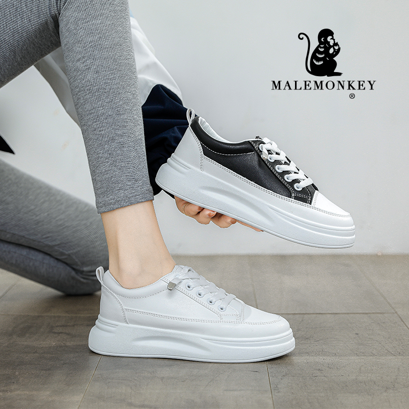 White Sneakers Women Flat Platform Shoes 2021 Summer Fashion Thick Bottom Chunky Casual Sneakers Lad