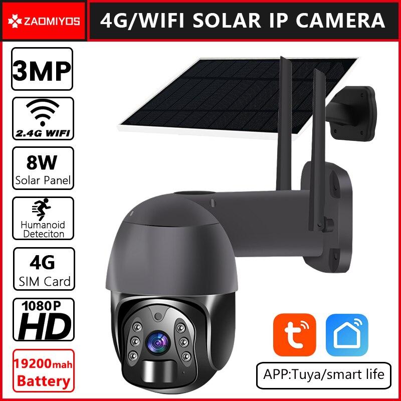 Tuya 360 4G LTE FDD GSM/WIFI كاميرا متحركة 3MP 1080P بطارية شمسية IP كاميرا لاسلكية كاميرا مراقبة بالدوائر التليفزيونية المغلقة مع فتحة للبطاقات SIM