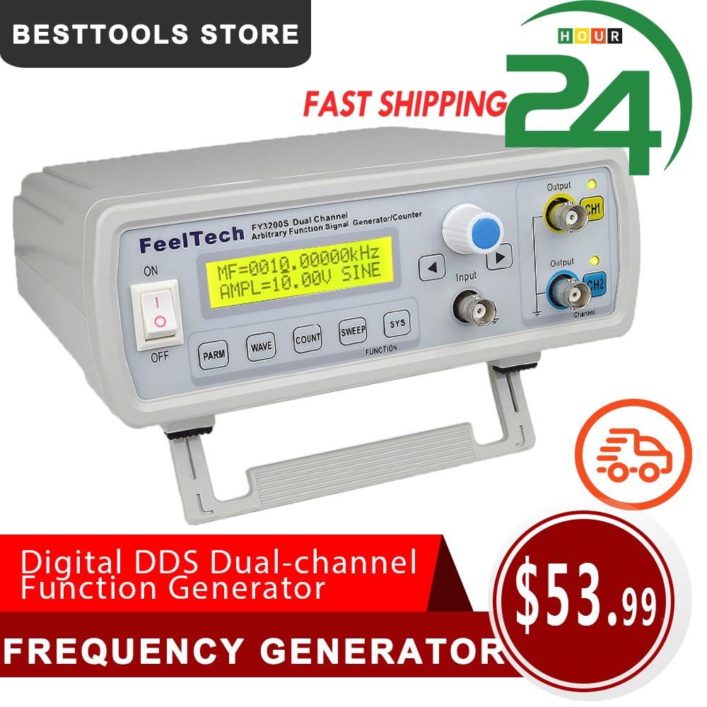 Digital DDS Function Generator High Precision Signal Generator Dual-channel Frequency Generator Sine Wave 12Bits 250MSa/s24MHz