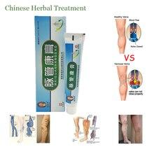 Crème de traitement des varices pommade vasculite phlébite angiite Inflammation jambes varices crème