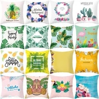 2021 4545 popular yellow pink pineapple plant sofa cushion cover bedroom outside decorative pillows softness throw pillow case