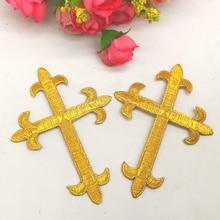 Yackalsi Golden Jesus Cross Lace Appliqued bordado parches de cosplay tela apliques oro plata 7,5 cm * 10cm