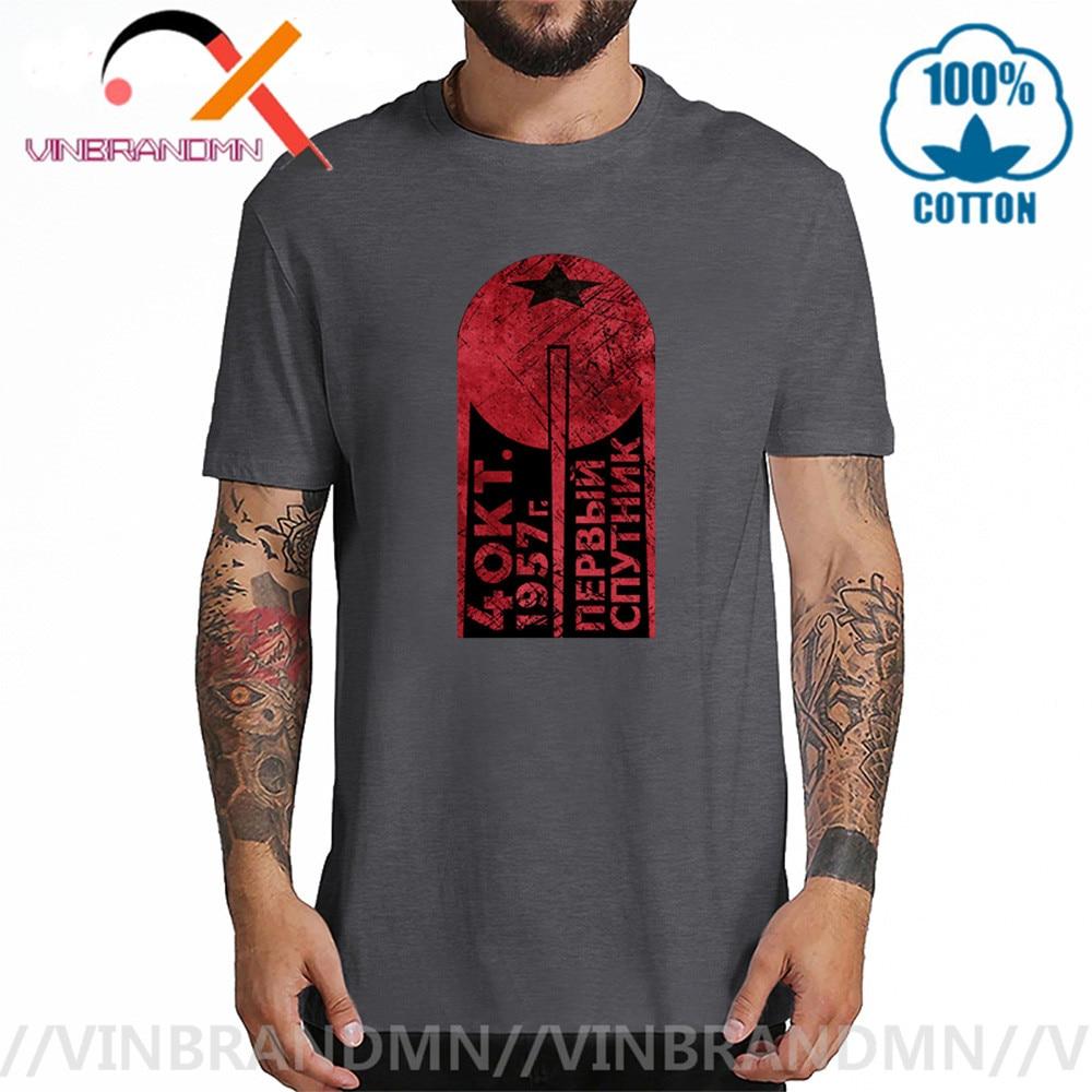 Camisetas para hombre 3D Russia CCCP Yuri Gagarin, ropa de primer satélite Sputnik 1, Edición Dorada, camisetas 3XL, cosmonaut soviética 1961, Camiseta