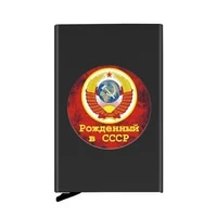 personalized metal credit card holder classic cccp soviet born printing travel id cardholder case rfid wallet