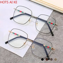 optical square Anti-blue light adult glasses wholesale eyewear glasses sunglasses wholesale