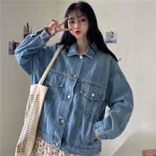 Denim Jacket Women's Spring Autumn and Winter Loose Korean Style Ins Vintage Retro Hong Kong Style C
