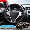 QCBXYYXH سيارة التصميم عجلة توجيه سيارة يغطي الجلود محاور المقود اكسسوارات لنيسان تيرا نافارا NP300 2018 2019