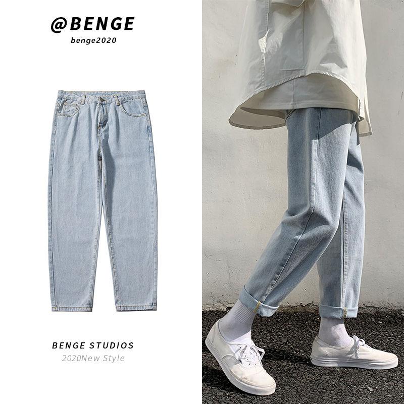 Straight Jeans Men's Fashion Washed Solid Color Casual Retro  Pants Men Streetwear Hip Hop Loose Denim Trousers Mens S-5XL