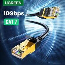 UGREEN-Cable Lan RJ45 Cat7, Cable de red FTP RJ 45 para Cat6, Cable de parche Compatible para módem, enrutador