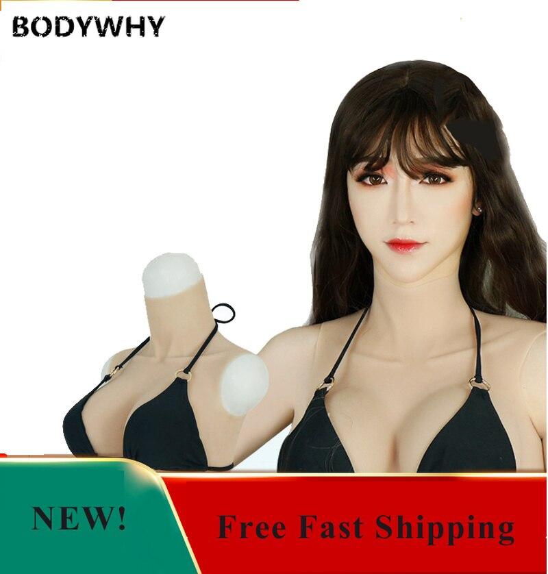 ثدي سيليكون واقعي ، أشكال ثدي E ، ثدي مزيف ، كروسدرسر ، خنثى ، ملابس تنكرية صناعية من اللاتكس ، جديد