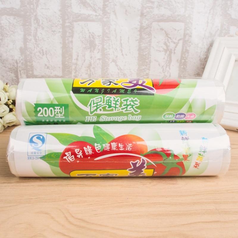 Bolsa sellada de plástico TSLM1 35 Uds 30x20 cm de alta temperatura segura para conservar alimentos bolsa sellada de plástico