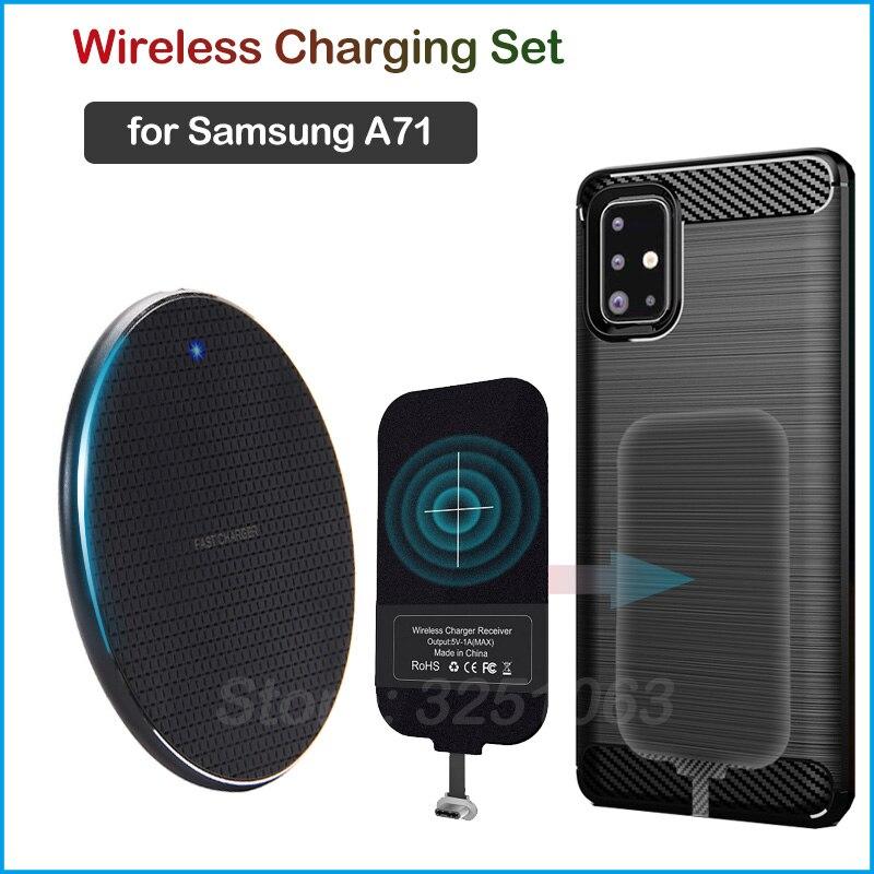 شاحن لاسلكي Qi لجهاز Samsung Galaxy A71 ، شاحن لاسلكي ومحول USB من النوع C ، مستقبل شحن ، جراب هاتف هدية A71
