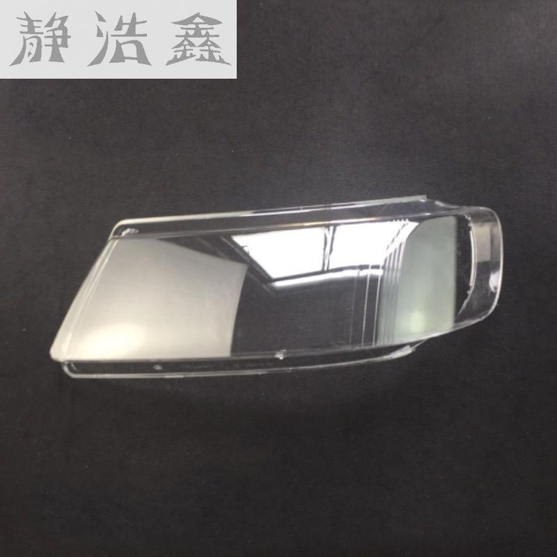 Передняя фара, стеклянная маска, крышка лампы, прозрачная оболочка, маски для Volkswagen Jetta 2004