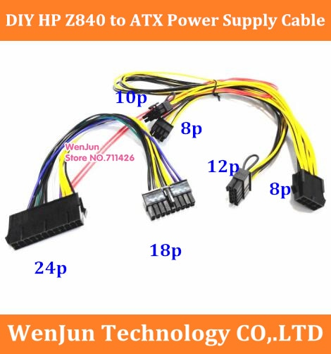 ATX 24pin to 18pin + CPU 8pin to 8pin+10pin12pin Power Supply Cable for HP Z840 to ATX Power