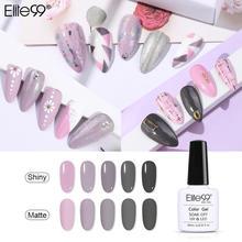 Elite99 púrpura puesta de sol imaginación Gel polaco flor Tour remojo LED UV barniz de uñas Primer 10ML Gel manicura de salón polaco