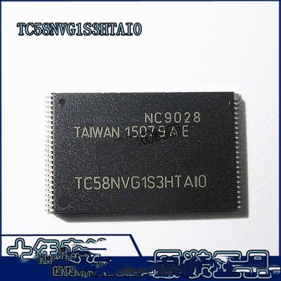 5 uds TC58NVG1S3HTAI0 TSSOP-48 TC58NVG1S3HTAIO TSSOP48 TC58NVG1S3 128MB 1Gbit nuevo y original