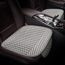 Auto Sitz Abdeckung Eis Seide Auto Seat Protector Atmungsaktive Sitzkissen Pad Matte Für Toyota BMW Audi FORD Auto zubehör