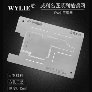 For iPhone XS/XR/XS MAX/X BGA Reballing Stencil Kit Motherboard Middle Layer CPU Power U2 ic Planting Tin Template Soldering Net