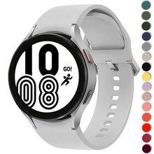 Cinturino 20mm per Samsung Galaxy watch 4 classic 46mm 42mm smartwatch cinturino sportivo in Silicone Galaxy Watch 4 cinturino 44mm 40mm