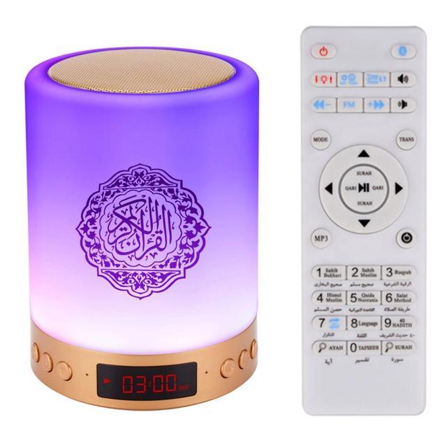 AZAN Quran Speaker Ramadan Night Light Portable Bluetooth LED Touch Coran Lamp Muslim Gift Koran Player Veilleuse Coranique 6