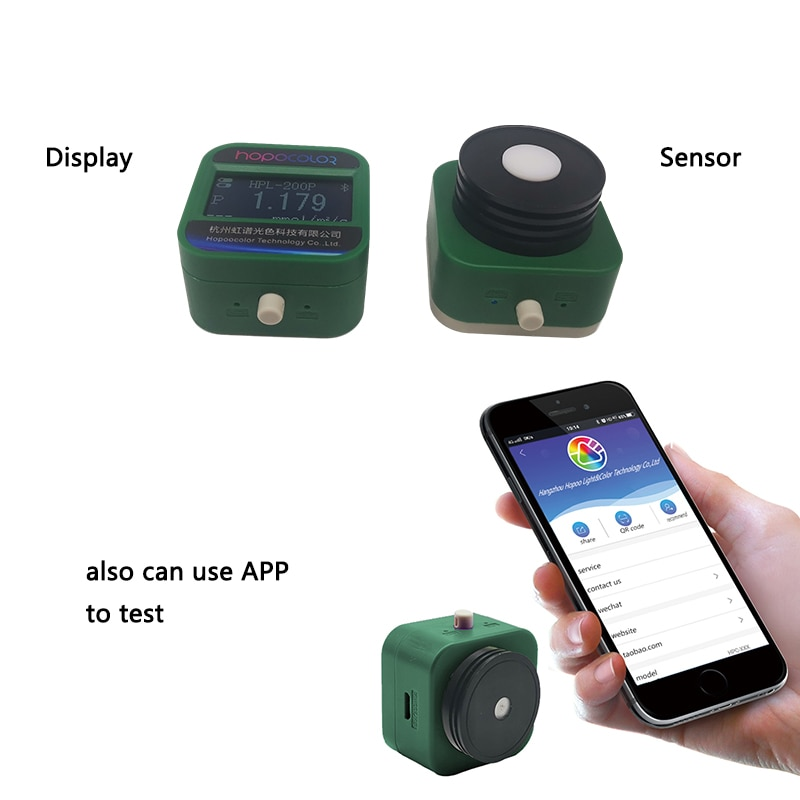 جهاز قياس المسافة لاسلكي ، اتصال بلوتوث ، uW/cm2