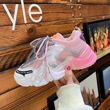 2020 ฤดูร้อนกลวงที่มีสีสันDaddyรองเท้าผู้หญิงตาข่ายรองเท้าBreathableสุทธิสีแดงINS Superรองเท้าแตะเพิ่มขึ้...