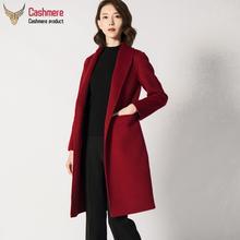 Vrouwen Jas Wol Dubbelzijdige Wollen Jas Vrouwen Herfst Winter Koreaanse Lange Jas Eenvoudige Mode Rode Jas Thermische isolatie Jas