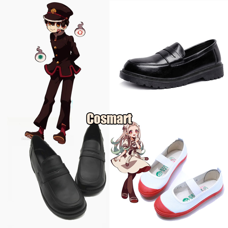 Anime Higiênico-Bound Hanako-Hanako kun Kun Yashiro Nene Aoi Akane Nanamine Sakura Sapatos Cosplay sapatos DK Uniforme unisex Grátis N