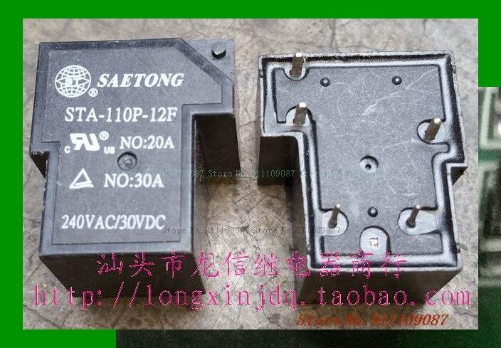 STA-110P-12F T90-1C-12V-5P lancien