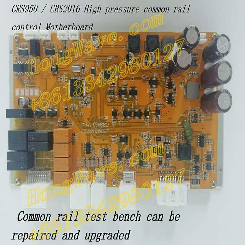 CRS2016 common rail Инжектор, система управления детектором насосов, материнская плата, поддержка счетчика расхода, измерительный стаканчик, режим ...