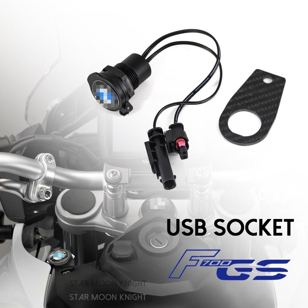 دراجة نارية اكسسوارات شاحن USB مزدوج التوصيل المقبس ولاعة السجائر محول LED عرض لسيارات BMW F700GS F 700 GS F700 GS