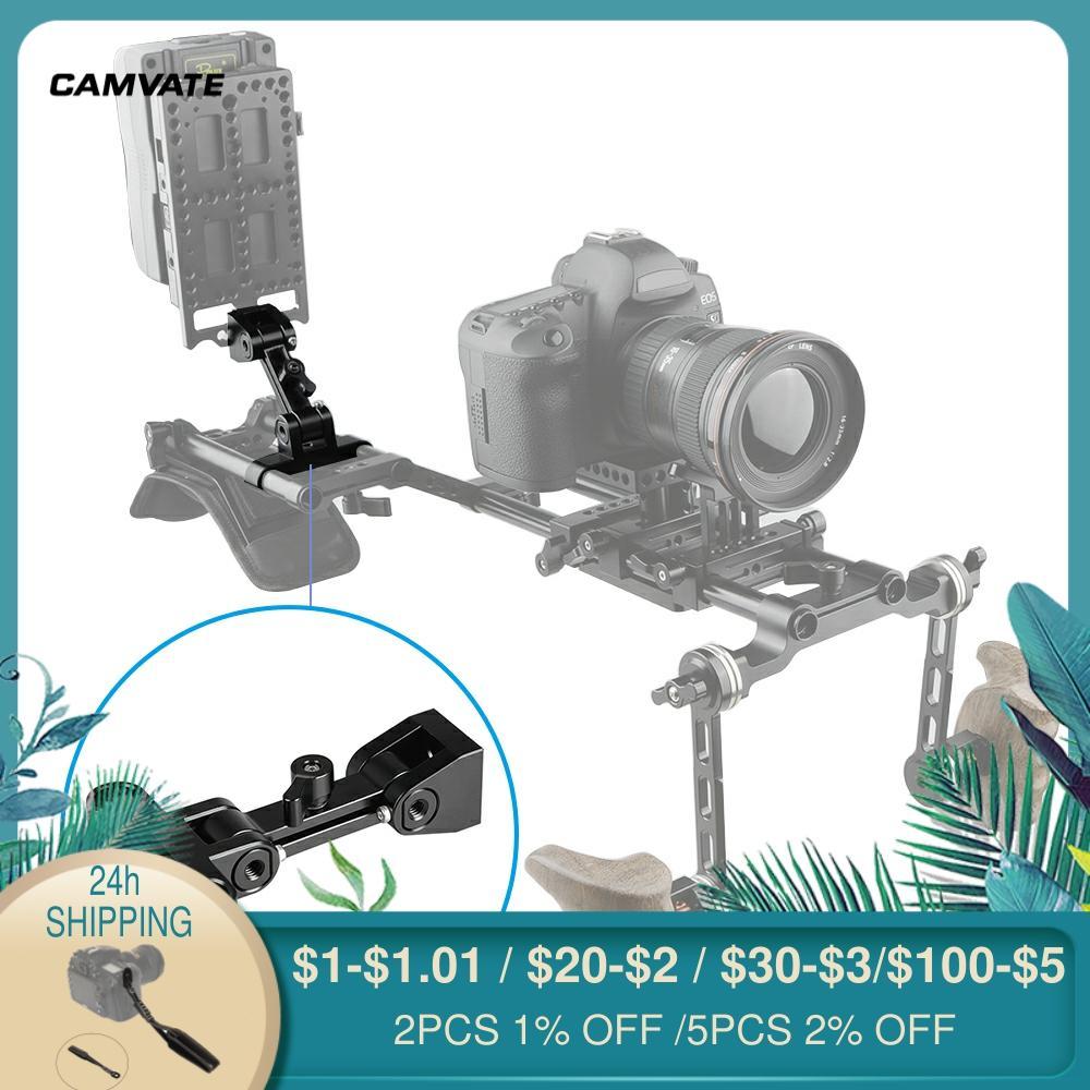 CAMVATE قابل للتعديل رصد حامل الداعم مع معيار 15 مللي متر مزدوجة قضيب المشبك للشاشات وبعض الأجهزة الأخرى دعم جديد
