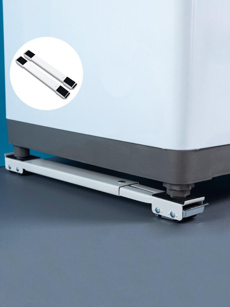 غسل منصة دعاية المنقولة قابل للتعديل الثلاجة قاعدة المحمول الأسطوانة قوس 24 عجلة العالمي غسالة مجفف حامل